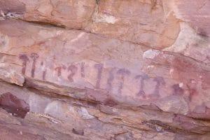 Mushroom cave paintings